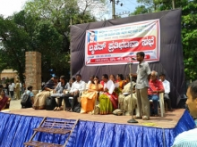 DYFI protest Demanding justice in Sowjanya Case