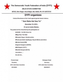 DYFI Delhi State Committee organises programme against gender violence on 16th December 2014.