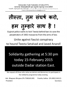 Solidarity with Teesta. Gathering at Dadar TODAY evening