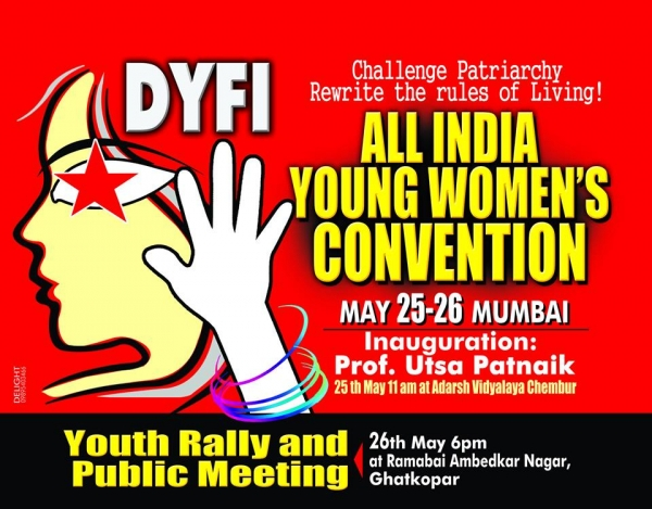 DYFI 4th All India Women's Convention held in Mumbai