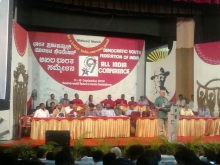 DYFI 9th All India conference Begins in Bangalore