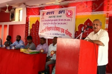 Maharashtra State Joint convention of DYFI and SFI