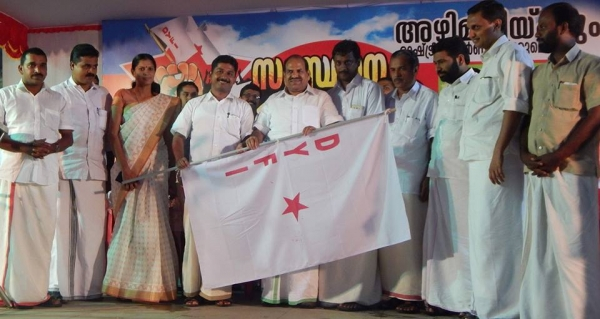 DYFI Kerala State Committee has started agitation against the corrupt UDF government