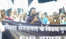 DYFI CEC protest condemning the FIR filed against Teesta Setalwad