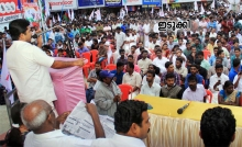 DYFI Pledges to Defend Secularism in the Country