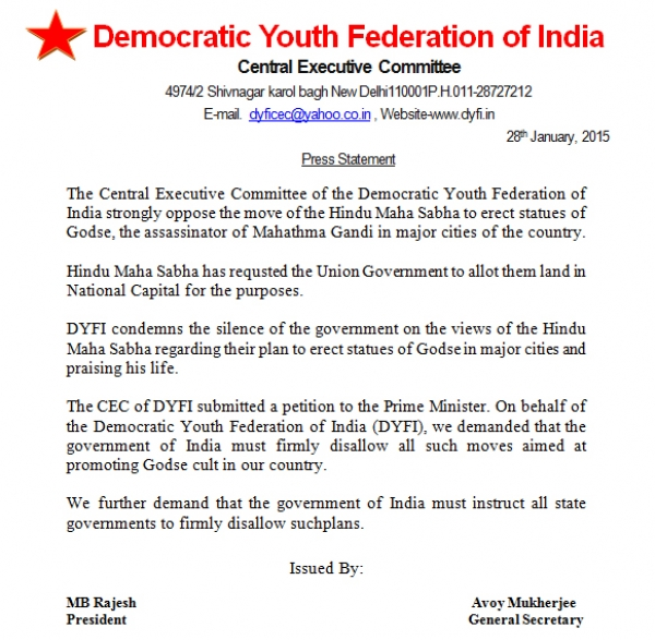 DYFI strongly oppose the move of the Hindu Maha Sabha to erect statues of Godse, the assassinator of Mahathma Gandhi