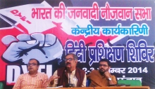 Shri. Nilotpal Basu addressing the All India Political Class in Chandigarh.