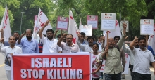 DYFI Protest against Israel Attack on Palestine