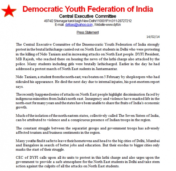 DYFI CEC protest in the brutal lathicharge carried out on North East students in Delhi