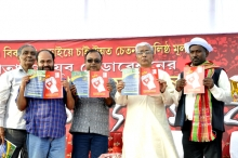 Tripura DYFI Holds State Conference