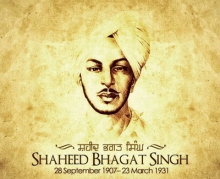 SFI, DYFI Hold Rally on Bhagat Singh's 107th Birth Anniversary