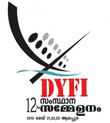 DYFI Kerala State 12th conference