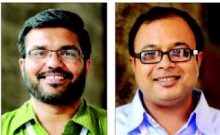 DYFI 9th All India Conference elects new office bearers