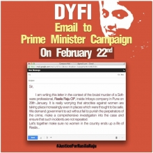 The text of email to PM on the SPEAK UP IF IT IS NOT SAFE campaign initiated by DYFI